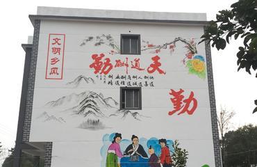南昌墙体彩绘手绘,南昌墙上绘画,南昌美丽乡村墙体彩绘,南昌墙绘墙体彩绘